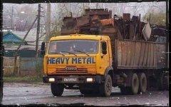 kamion_ha.jpg